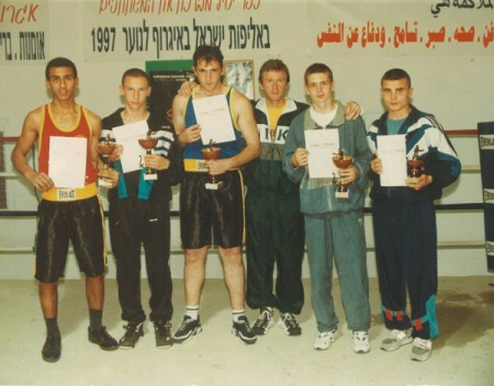 "Boxing trainer Michael ""Coach Mike"" Kozlowski's Team Trophy Winners in Israel Nationals (1997)."