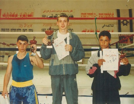 1997 ISRAEL under-19 National CHAMPION Yury Foreman