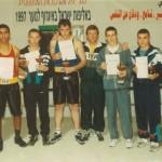 1997 mit Yuri Foreman und der Sieger-Manschaft in Israel