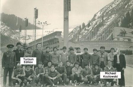"""""""Dinamo"""" Boxing Team. Kazakhstan. 1981."""