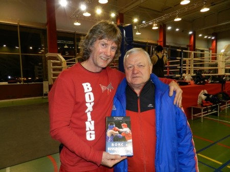 Michael Kozlowski meeting with Great Boxing scientist-trainer, Vasily Filimonov.