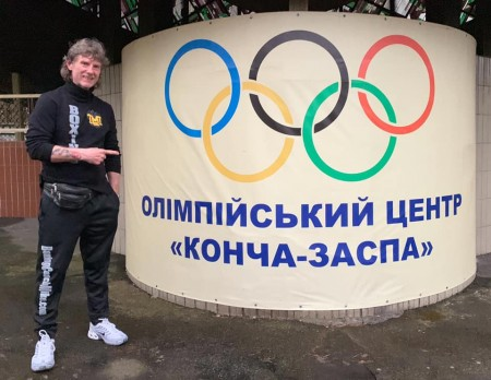 """Michael """"Coach Mike"""" Kozlowski at the Olympic Training Center of Ukraine."""