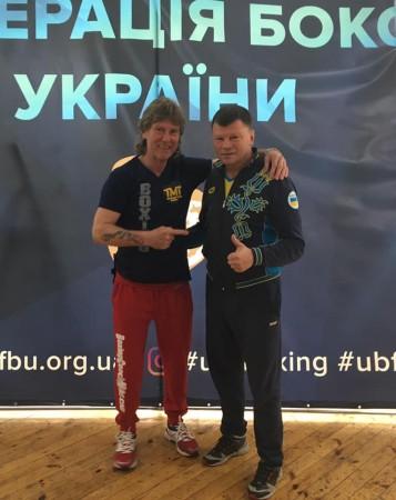 Michael Kozlowski and Head Coach of Ukraine Boxing National Team Leonid Loivsky.