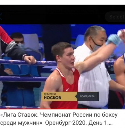 Dmitry Noskov won