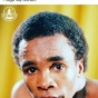 Sugar Ray Leonard is one of the Main Motivators for the students of Boxing Coach Michael 'COACH MIKE' Kozlowski.